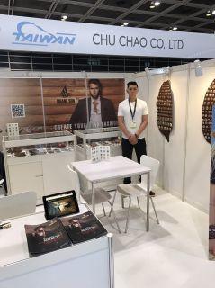 2017APLF 香港亞太皮革展